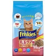 フリスキードライ [猫用 キャットフード 毛玉ケア 1.1kg]