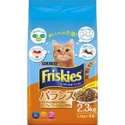 フリスキードライ バランス [猫用 キャットフード 2.3kg]