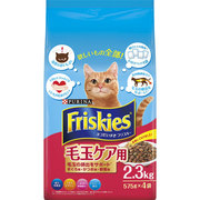 フリスキードライ [猫用 キャットフード 毛玉ケア用 2.3kg]