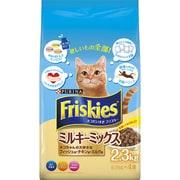 フリスキードライ ミルキーミックス [猫用 キャットフード 2.3kg]
