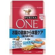 ピュリナワン [犬用 ドッグフード 1~6歳 室内飼犬用 お腹の健康から体重ケア 小粒 チキン 700g]