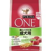 ピュリナワン [犬用 ドッグフード 1歳以上 食にこだわる成犬用 小粒 ラム 2.1kg]