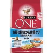 ピュリナワン [犬用 ドッグフード 1~6歳 室内飼犬用 お腹の健康から体重ケア 小粒 チキン 2.1kg]