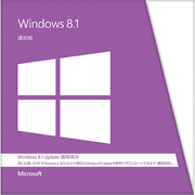 Windows8.1Update日本語版