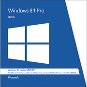 Windows8.1ProUpdate日本語版