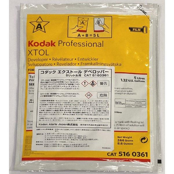 XTOL DEVELOPER 5L [5160361]