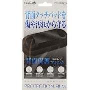 CA-PV2H-BF [PSVita2000用 背面保護フィルム]
