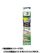 糸付 20003 OH秋田狐 2-0.4