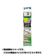 糸付 20003 OH秋田狐 2.5-0.4