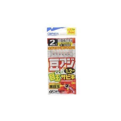 H-3288 豆アジ目玉サビキ 2-0.4