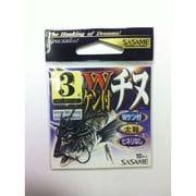 WK-05Wケン付チヌ(ブラック) 3