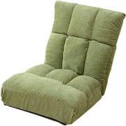 MPC-52(LGR) [座椅子 リクライニング 低反発 コンパクト ポケットコイル ライトグリーン]