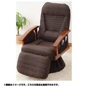 PRK-60 DBROT [OTPコイル回転座椅子PRK60DBROT]