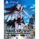 AKIBA'S TRIP2 (アキバズトリップ2) [PS4ソフト]