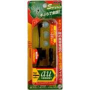 MA-316 [Sstyle au用 外部接続端子 ストレートコードタイプ]