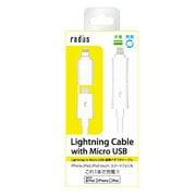 AL-ACF92W [Lightning to Micro USB 変換アダプタケーブル ホワイト]