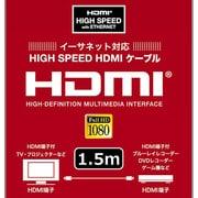 HD-415 [イーサネット対応 ハイスピード(HIGH SPEED) フルHD1080p対応 Ver1.4 HDMIケーブル 1.5m]