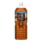 食事の脂にこの1杯。 [PETボトル2L×6本]