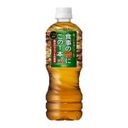 食事の脂にこの1本。 -緑茶ブレンド- [PETボトル555ml×24本]
