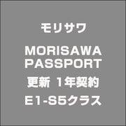 MORISAWA PASSPORT 更新 1年契約 [ライセンスソフト]
