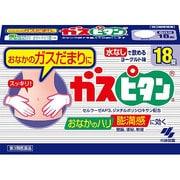 ガスピタンa 18錠 [第3類医薬品 整腸剤]