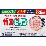 ガスピタンa 36錠 [第3類医薬品 整腸剤]