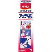 アッチQQ 40g [第2類医薬品 皮膚用治療薬]