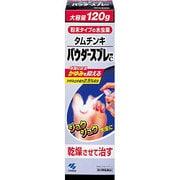 タムチンキパウダースプレーc 120g [第2類医薬品 水虫改善薬]