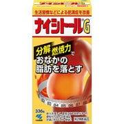 ナイシトールG 336錠 [第2類医薬品 肥満]