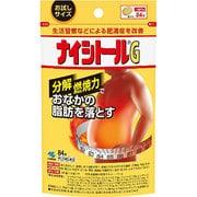 ナイシトールG パウチ 84錠 [第2類医薬品 肥満]