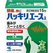 ハッキリエースa 15包 [指定第2類医薬品 痛み止め]