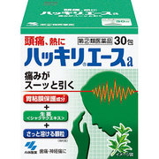 ハッキリエースa 30包 [指定第2類医薬品 痛み止め]