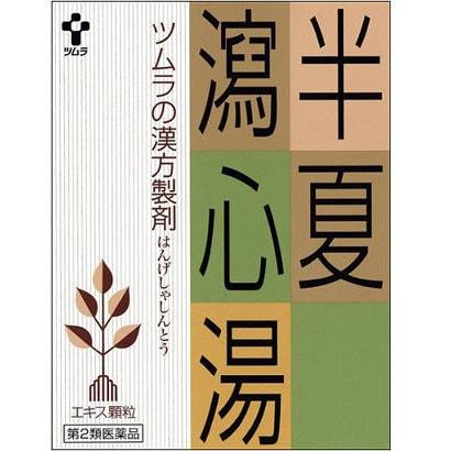 ヨドバシ.com - ツムラ 1014 半...
