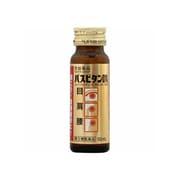 パスビタンDX 50ml [第3類医薬品 ビタミン剤]