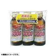 ビタシーローヤル3000 100ml×3 [第2類医薬品 滋養強壮薬]
