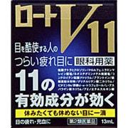 ロートV11 13ml [第2類医薬品 目薬]