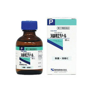 消毒用エタノール 50ml [第3類医薬品 傷薬]