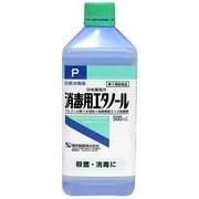 消毒用エタノール 500ml [第3類医薬品 傷薬]