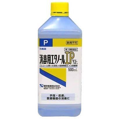 消毒用エタノールIP ケンエー 500ml [第3類医薬品 傷薬]