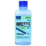 消毒用エタプラス 500ml [第3類医薬品 殺菌消毒剤]