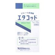 エタコット 3.5cm×7cm 70包 [第3類医薬品 殺菌消毒剤]