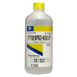 イソプロピルアルコール50%P 500ml [第3類医薬品 殺菌消毒剤]