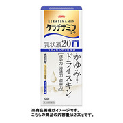 ケラチナミンコーワ乳状液20 200g [第3類医薬品 手指の荒れ・角化症]