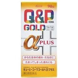 ゴールド キューピー a コーワ アリナミンとキューピーコーワゴールドはどっちがよいか?アリナミンAとQPコーワゴールドAの成分比較をすると