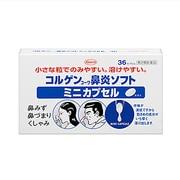 コルゲンコーワ鼻炎ソフトミニカプセル 36カプセル [第2類医薬品 鼻炎薬]