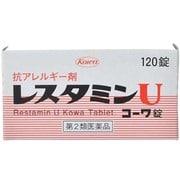 レスタミンUコーワ錠 120錠 [第2類医薬品 かゆみ内服]