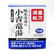 小青竜湯 3g×12 [第2類医薬品 漢方薬・生薬]