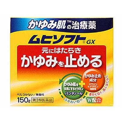 ムヒソフトGXかゆみ肌の治療薬クリーム 150g [第3類医薬品 しっしん・かゆみ]
