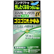 スマイルコンタクトAL-Wマイルド 12ml [第3類医薬品 目薬]