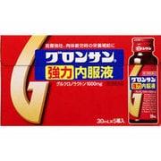 グロンサン強力内服液 30ml×5 [第3類医薬品 強壮剤]